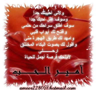 al hob - youssef et hayouta